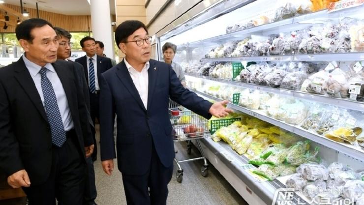 광주시, '광주형 로컬푸드 복합센터' 건립 탄력