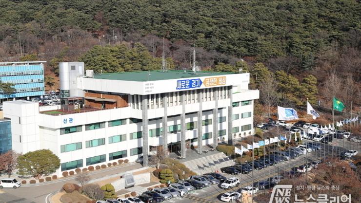 경기도 재난기본소득, 30일 온라인신청 마감…현장신청은 7월31일까지