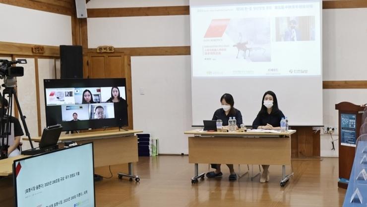 수원시, 비대면 방식 '제5회 한·중 청년포럼' 온라인 개최
